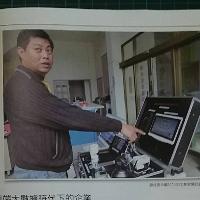 UX工程師