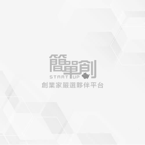 Woohoo 汽車資訊平台