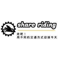 share riding機車共享平台