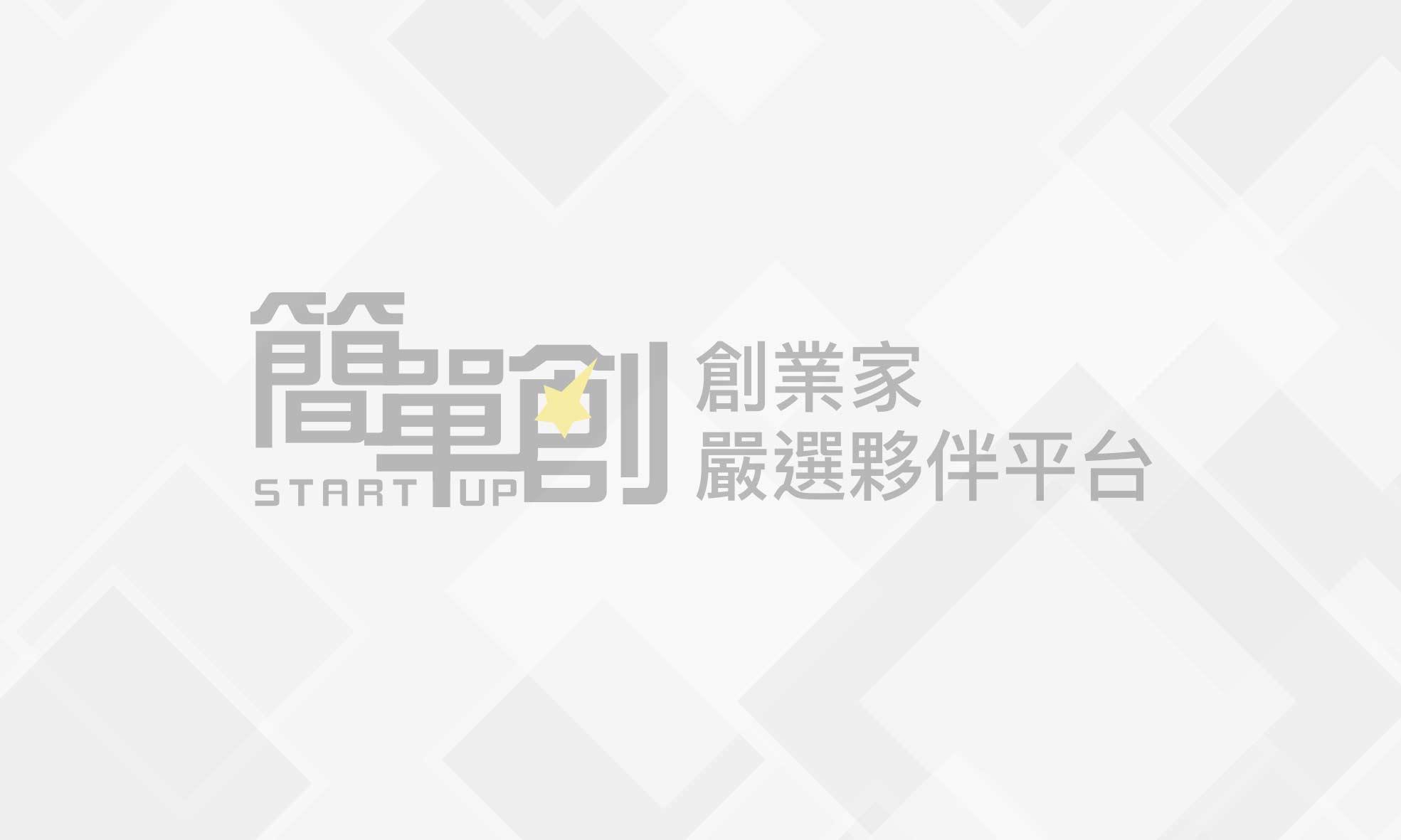 Spaces台北宏盛IFC辦公空間