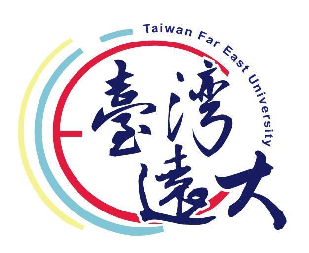 遠東科技大學創新育成中心