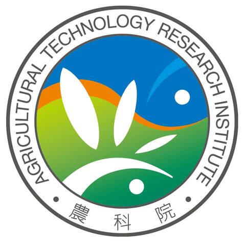 財團法人農業科技研究院創新育成中心