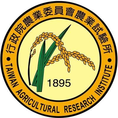 行政院農業委員會農業試驗所創新育成中心