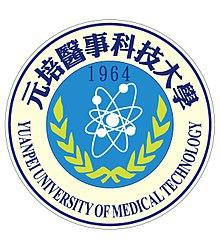 元培醫事科技大學創新育成中心