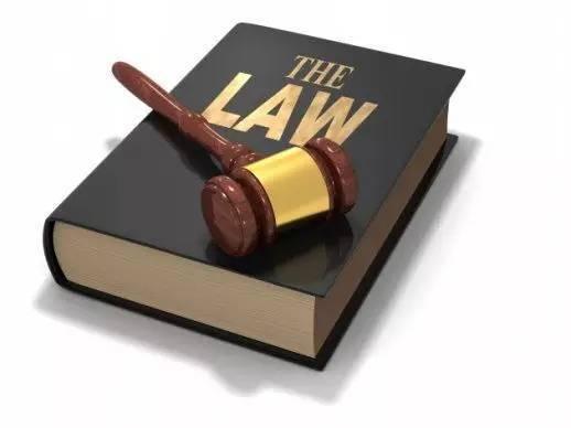 志律法律事務