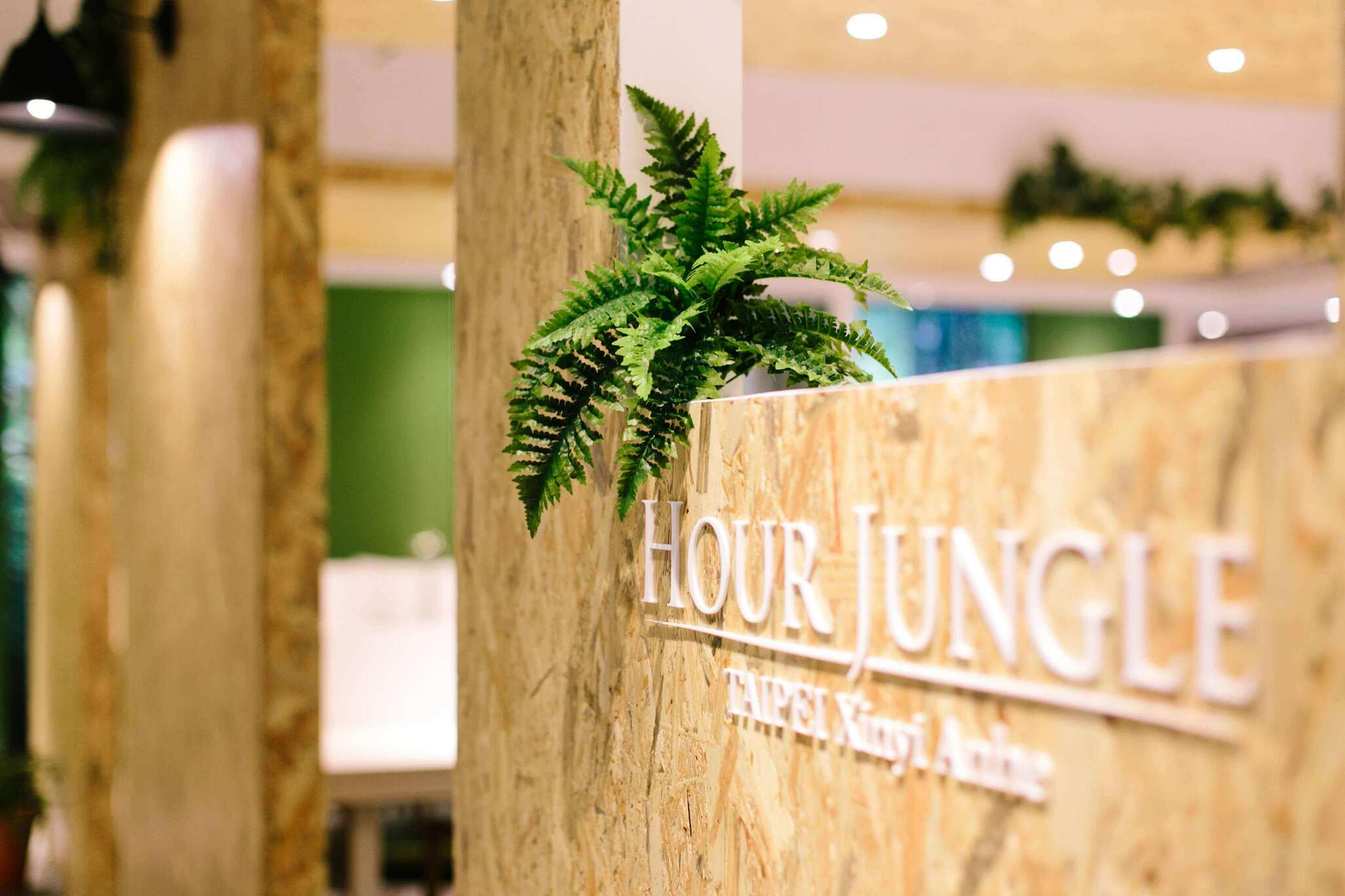 Hour Jungle Coworking 共同工作空間