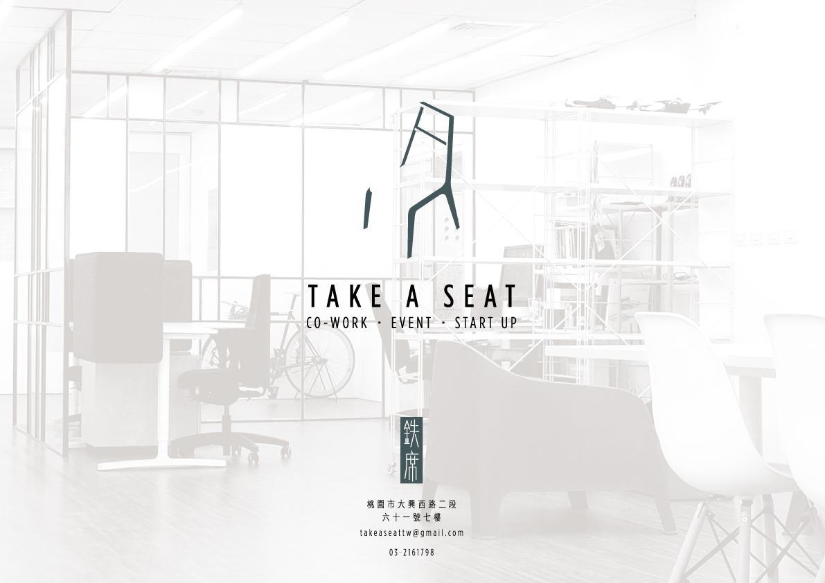 鉄席 TAKE A SEAT 共同工作空間