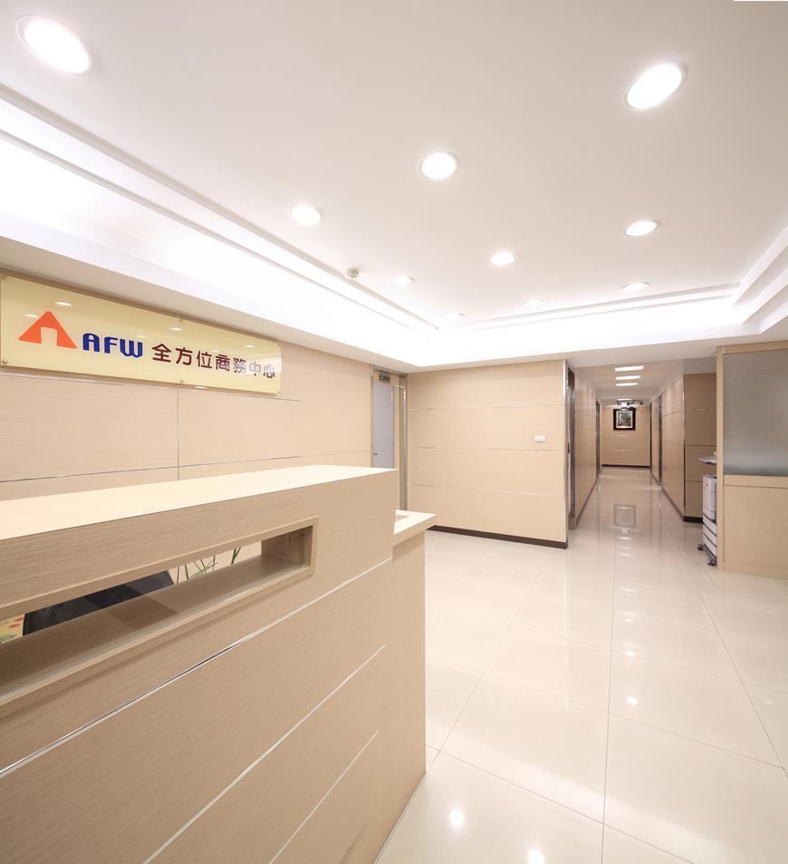 全方位商務中心-大安店