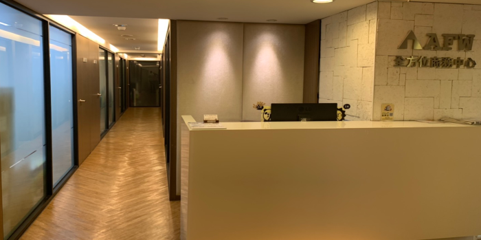 全方位商務中心-復興店