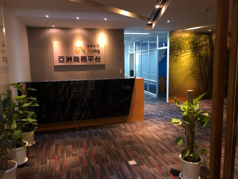 達眾亞洲商務平台