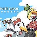 無限遊戲創作團隊