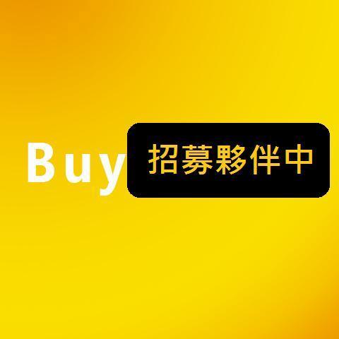 創新手機購物平台