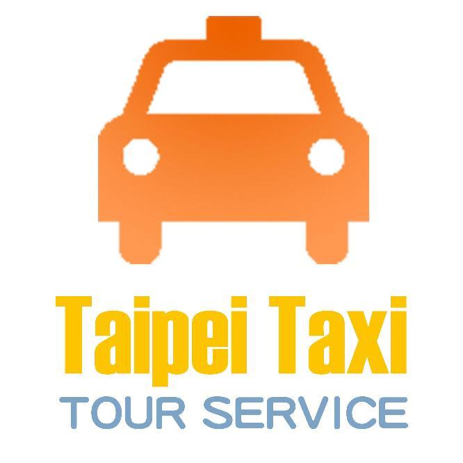 台灣觀光包車服務