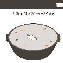 gogogochicken咕咕雞