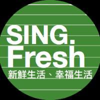 新加坡城市食物供銷系統