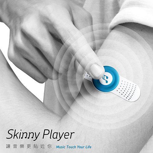 Skinny Player 讓音樂更貼近你
