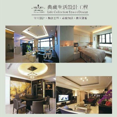 台灣當代室內設計聯盟網