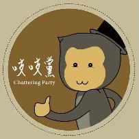 台灣獼猴吱吱黨