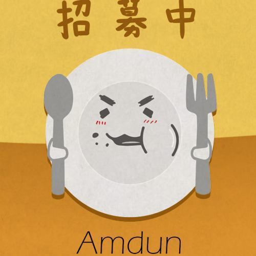 Amdun
